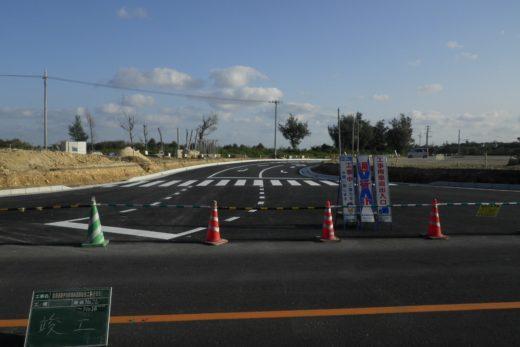 臨港道路伊良部島線道路改良工事(その3)